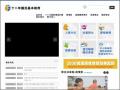 108課綱資訊網|十二年國民基本教育 pic