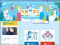 國民健康署青少年網站-性福e學園 pic