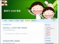 臺南市5A88