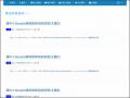 臺南市教育局Maker社群網 - PM2.5, 3DP, 四軸, Arduino pic